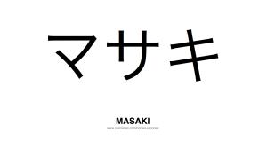 masaki-nome-japones-masculino-homem